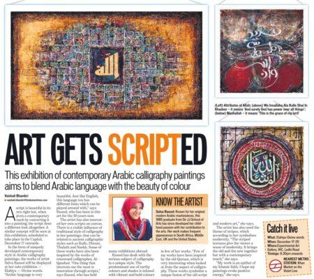 1 -HT Times - 13th Dec 2011