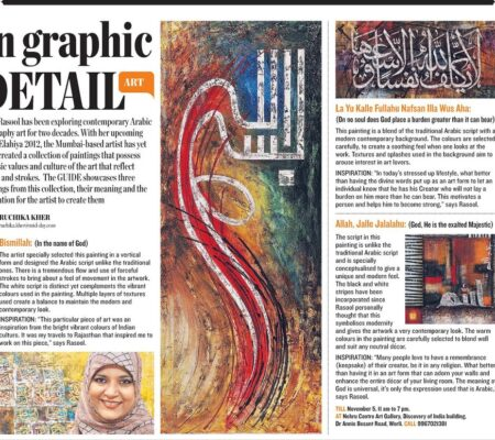 1 - Mid Day, 30th Oct 2012 pg 6