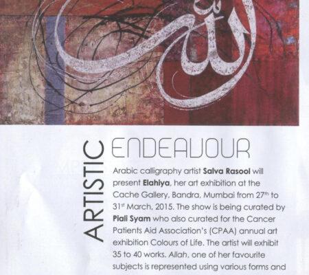 "11 - Society Interiors- March 2015 (Arabic Calligraphy Artist Salva Rasool to present 'Elahiya"",)"