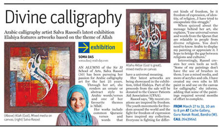 1a -Mid-Day---Coverage-26th-March-2015
