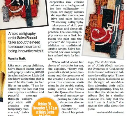 2 - DNA, 30th Oct 2012