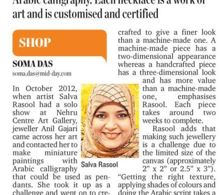 2 - Mid Day, 7th Aug 2013, pg 34