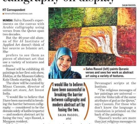 3 -Hindustan Times- 9th July 2010