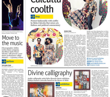7 -Mid Day - Coverage 26th March 2015