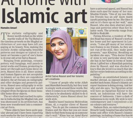 DNA Times 25 July 2009 (pg 9 )