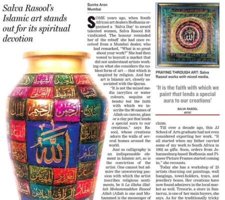 HT Times 17 July 2007 (pg 7 )